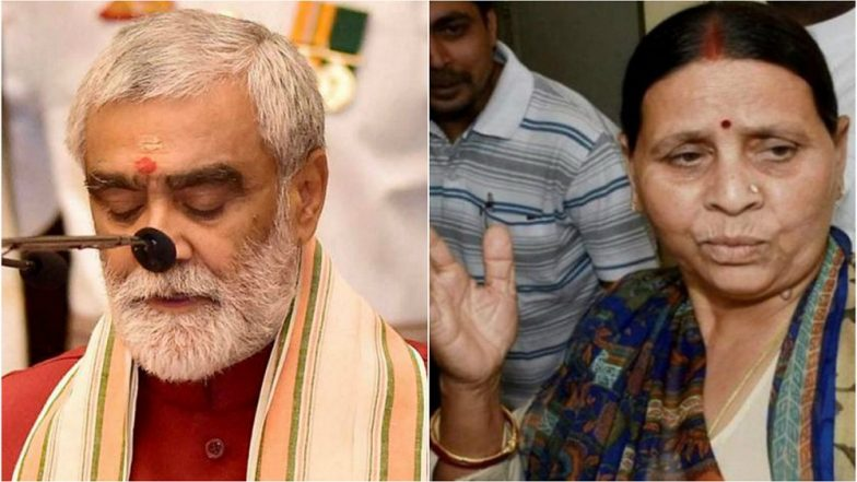Rabri Devi Hits Back at Union Minister Ashwini Choubey Over 'Ghunghat Mei Rahiye' Remark