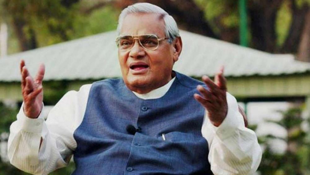Former PM Atal Bihari Vajpayee (Photo Credits: PTI)