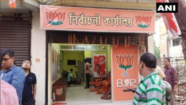 West Bengal Poll Violence: BJP Candidates' Office, House Ransacked by Alleged 'TMC Goons'