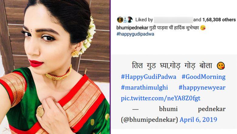 Giving Makar Sankranti Wishes on Gudi Padwa - Bhumi Pednekar, A 'Maharashtrian', Invites Merciless Trolls For Not Getting Her Basics Right