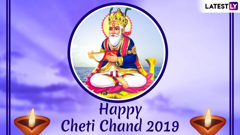 Cheti Chand Images & Jhulelal Jayanti HD Wallpapers for Free Download Online: Wish Happy Sindhi New Year 2019 With GIF Greetings & WhatsApp Sticker Messages