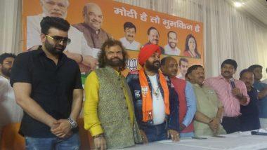 Daler Mehndi Joins BJP Ahead of Lok Sabha Elections 2019 in Delhi