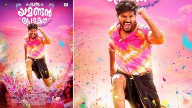 Oru Yamandan Premakadha Movie Review: Dulquer Salmaan's Comedy Entertainer Gets Mixed Response