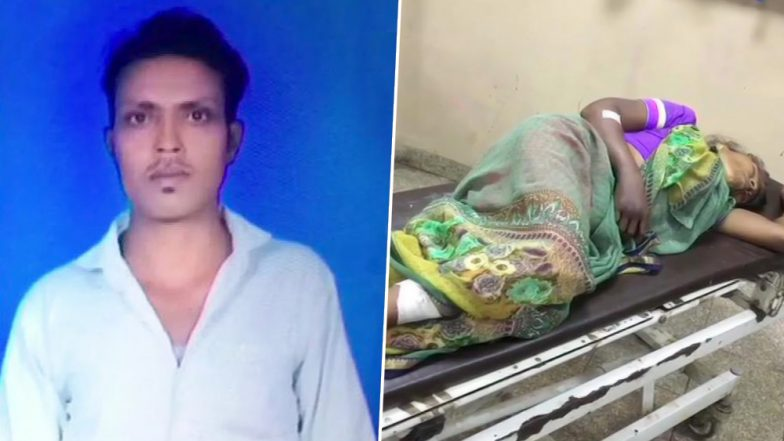 Madhya Pradesh: Man Dies in Police Custody During Questioning in Theft Case, Mother Admitted to Hospital After Being Beaten Up