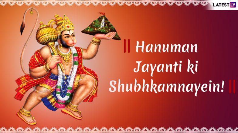 Hanuman Jayanti 2019 Messages in Hindi: WhatsApp Stickers, Hanuman GIF Image Greetings, Bajrangbali Photos, SMS to Send on Festival Day