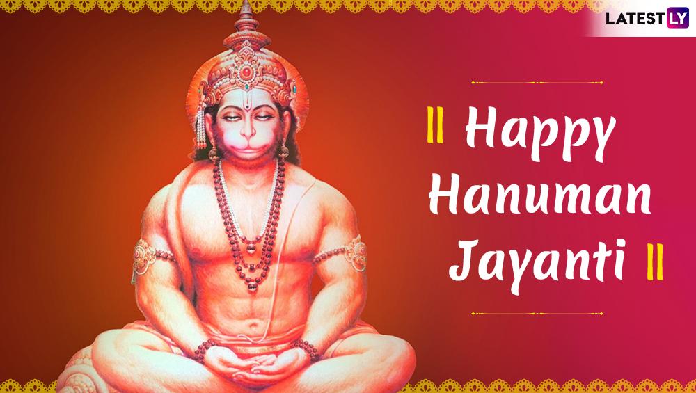 Hanuman Jayanthi Images & Jai Bajrangbali HD Wallpapers for