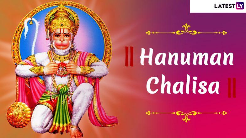 Shree Hanuman Chalisa Lyrics, Video in English, Hindi And Free PDF Download: Recite These Verses To Pray To Bajrang Bali on Hanuman Jayanti 2019
