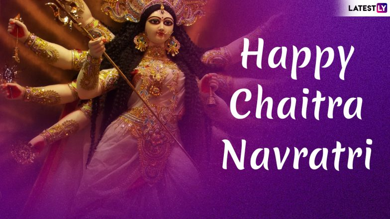 Happy Chaitra Navratri 2019 Messages: WhatsApp Stickers, GIF Images, Wishes, SMS to Send Happy Navaratri Greetings During Nine-Day Festival