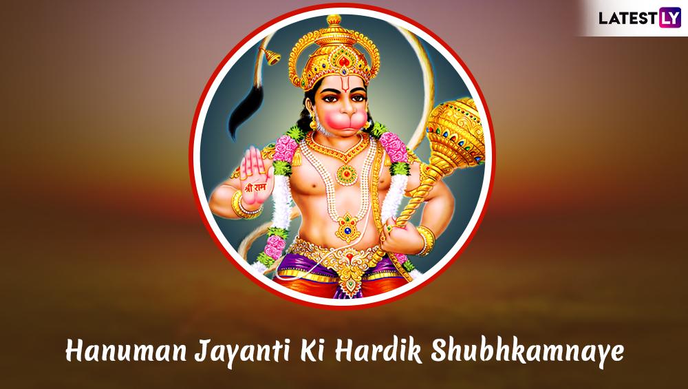 Hanuman Jayanthi Images Jai Bajrangbali Hd Wallpapers For