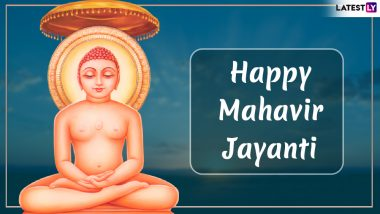 Mahavir Jayanti Images & HD Wallpapers for Free Download Online: Wish Happy Mahavir Jayanti 2019 With GIF Greetings & WhatsApp Sticker Messages on Mahaveer Janma Kalyanak