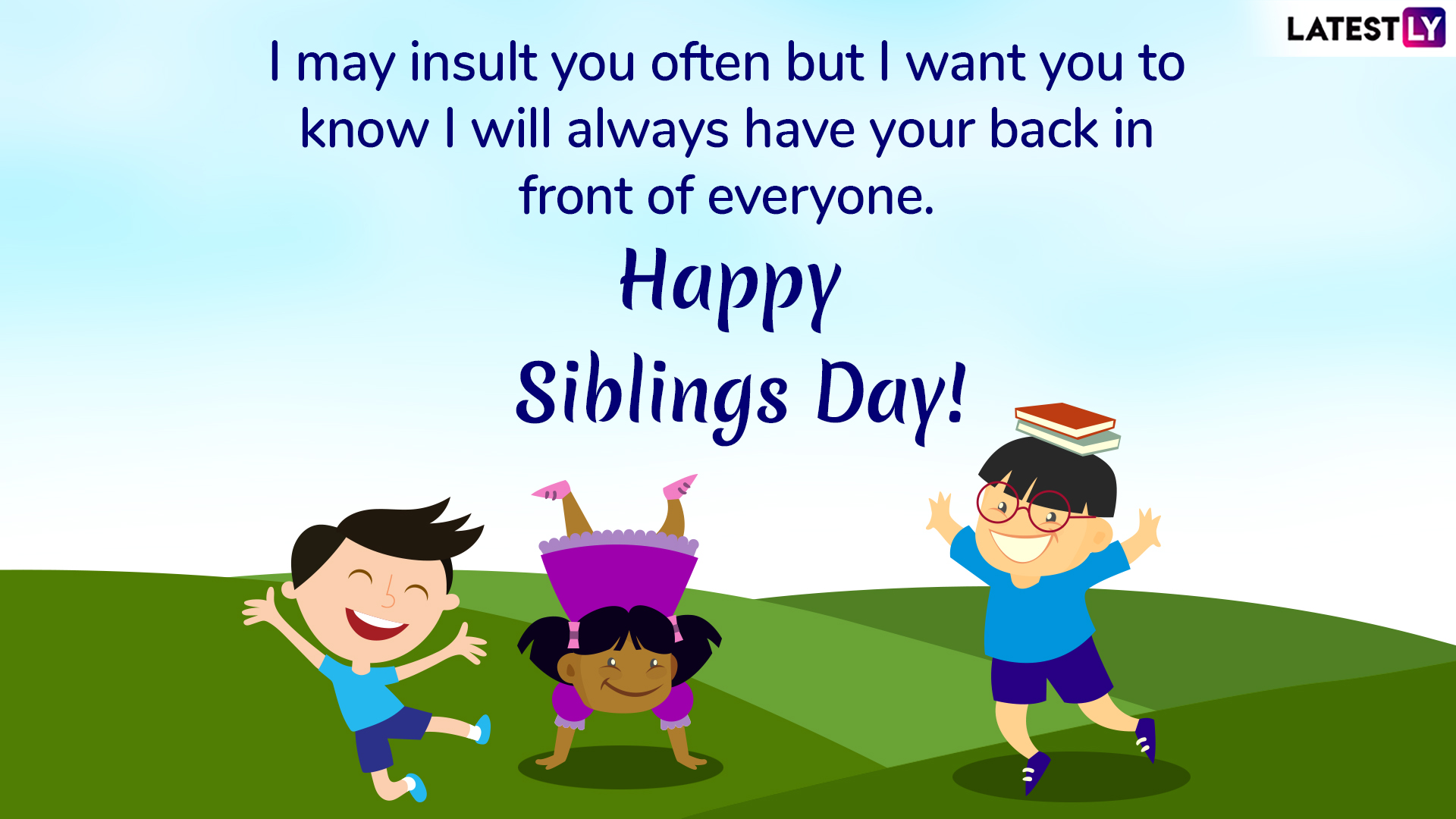 National Siblings Day 2019: Funny Quotes, GIF Images, and ...