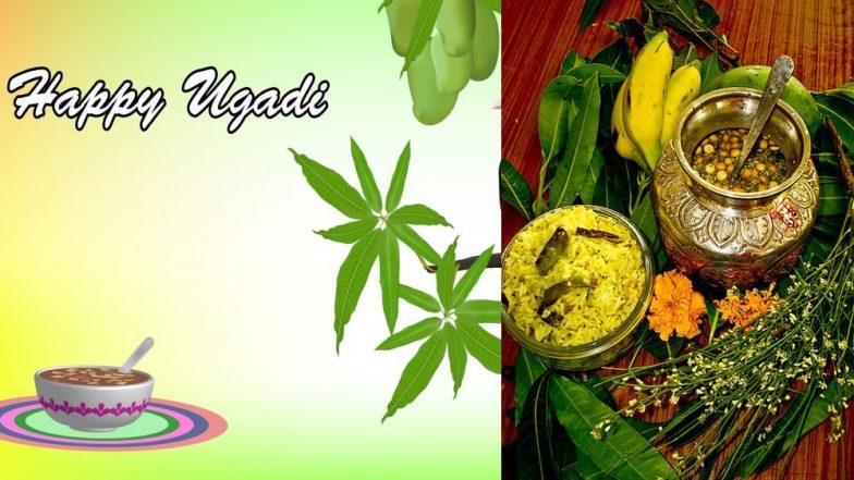 Ugadi 2019: From Obbattu to Ugadi Pachadi Here Are Traditional Recipes From Andhra Pradesh, Telangana and Karnataka to Celebrate New Year