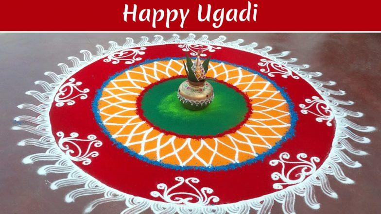 Ugadi 2019 Rangoli Design Images: Easy Muggulu Design With Dots, Flower Kolam Patterns to Celebrate Telugu New Year (Watch Videos)