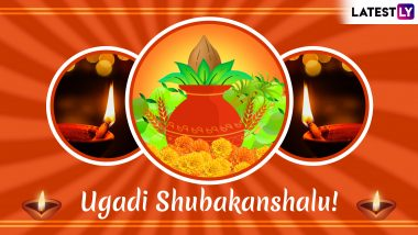 Happy Ugadi 2019 Messages in Telugu: WhatsApp Stickers, GIF Images, Quotes & SMS to Send Telugu New Year Greetings