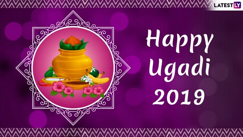 Ugadi Images & Gudi Padwa HD Wallpapers for Free Download Online: Wish Happy Telugu & Marathi New Year 2019 With GIF Greetings & WhatsApp Sticker Messages