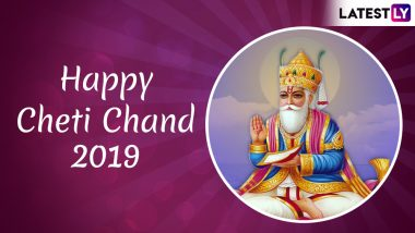 Cheti Chand 2019: Know Puja Vidhi And Muhurat Of Jhulelal Jayanti And Sindhi New Year Celebration
