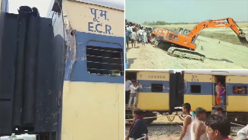 Barauni-Sonpur Passenger Train Collides With Poclain Machine Near Sahadai Buzurg Railway Station in Bihar's Vaishali District