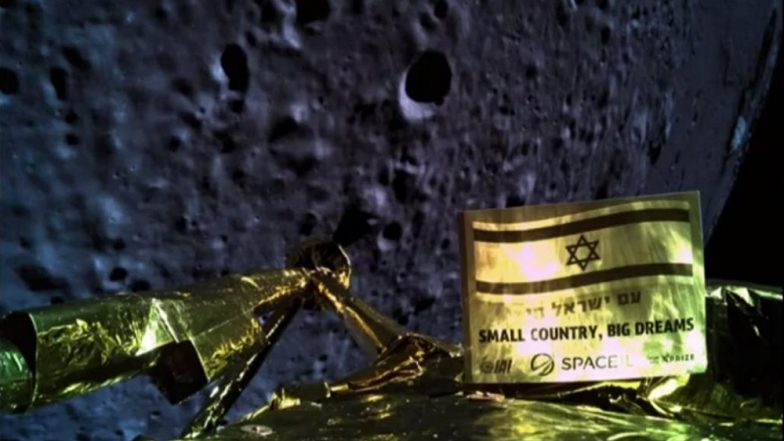 Israel's Beresheet Spacecraft, First Private Mission to the Moon Fails to Land on Surface