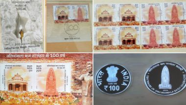 Jallianwala Bagh Massacre Centenary: VP M Venkaiah Naidu Releases Postage Stamp, Rs 100 Coin to Commemorate 100 Years of Incident