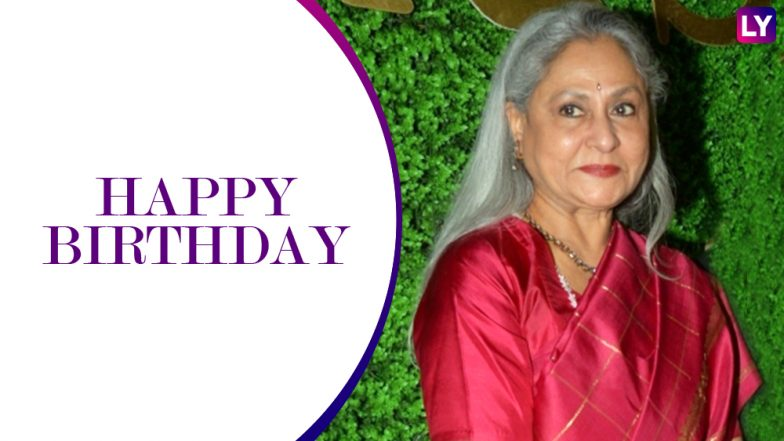 Happy Birthday Jaya Bachchan: 5 Best Films Of The Yesteryear Actress That are a Must-Watch