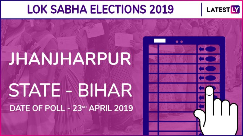 Jhanjharpur Lok Sabha Constituency Election Results 2019 in Bihar: Ramprit Mandal of JD(U) Wins This Seat