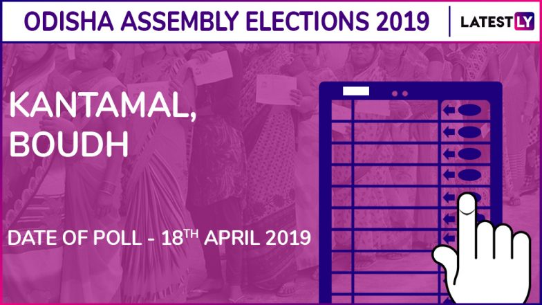 Kantamal, Boudh Assembly Elections 2019 Results in Odisha: BJD Wins Both Seats