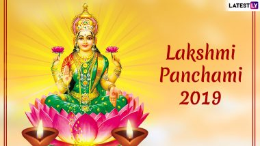 Lakshmi Panchami 2019: Date, Puja Tithi Timing and Significance of The Day to Worship the Goddess of Wealth