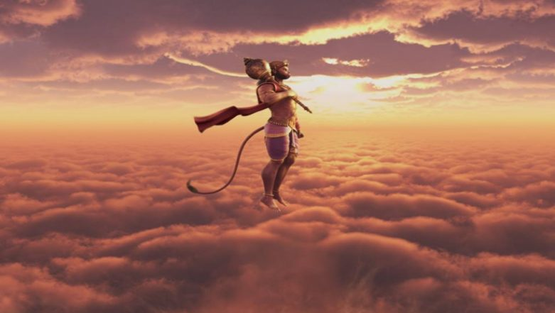 Hanuman Chalisa Facts: Is the Distance to Sun From Earth Found in Hanuman Chalisa's Chaupai; Read Lyrics