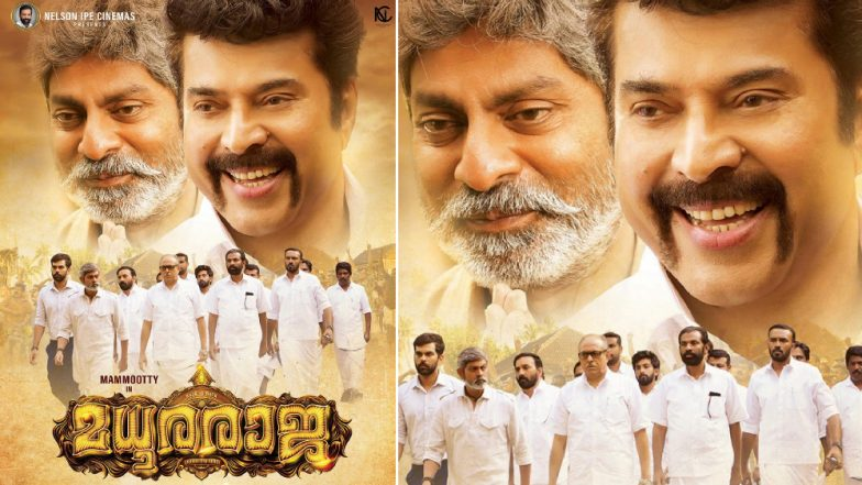 Madhura Raja Quick Movie Review: Mammootty Entertains Despite a Late Entry