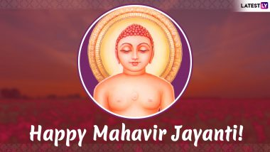 Happy Mahavir Jayanti 2019 Greetings: WhatsApp Stickers, GIF Image Messages, SMS and Quotes to Wish on Mahavir Janma Kalyanak