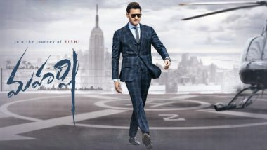 Maharshi Quick Movie Review: Mahesh Babu Is His Usual Charming Self in This Vamsi Paidipally Entertainer