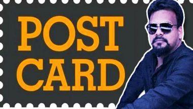 Mahesh Hegde of Postcard News Arrested, #IStandWithMaheshHegde Trends on Twitter