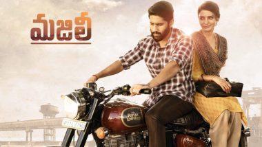 Majili Full Movie Leaked Online by TamilRockers, Samantha