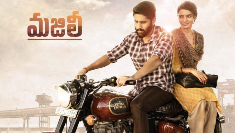 Majili Full Movie Leaked Online by TamilRockers, Samantha Akkineni and Naga Chaitanya's Romantic Drama Available for Free Download