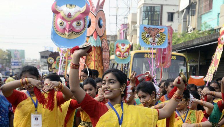 Pohela Boishakh 2019: West Bengal Celebrates Bengali New Year
