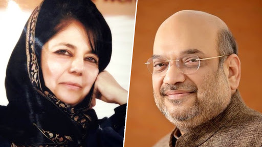 Mehbooba Mufti Lashes Out at Amit Shah on 'Hindu-Muslim' Comment, Reminds BJP President 'India is a Secular Country'