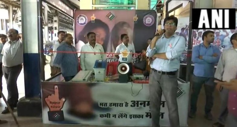 Lok Sabha Elections 2019: Mock Polling Booth With EVM, VVPAT Installed in Raipur Railway Station to Raise Voter Awareness