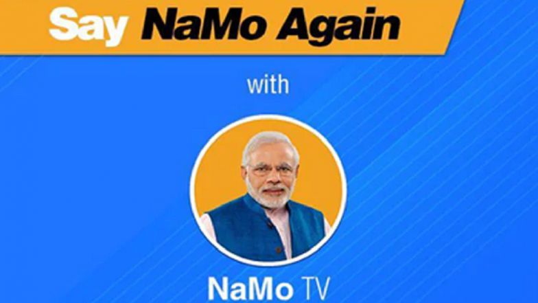 NaMo TV Channel Content Being Reviewed, Says Election Commission