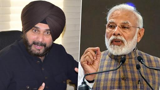 Navjot Singh Sidhu Takes Jibe at PM Narendra Modi in Lok Sabha Rally, Says 'PM Modi Makes People Do Yoga By Keeping Their Plates Empty', Watch Video