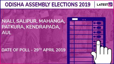 Niali, Salepur, Mahanga, Patkura, Kendrapada, Aul Assembly Elections 2019 Results in Odisha: BJD Wins In All 5 Seats