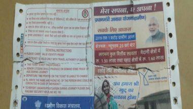 Train Tickets Still Bear PM Modi's Image Despite EC's Warning to Railways; Barabanki Passenger Shares Image