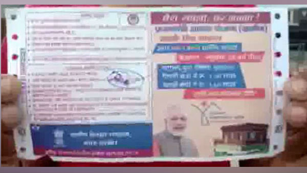 Uttar Pradesh: 2 Railways Employees Suspended for Issuing Tickets Containing PM Modi's Image
