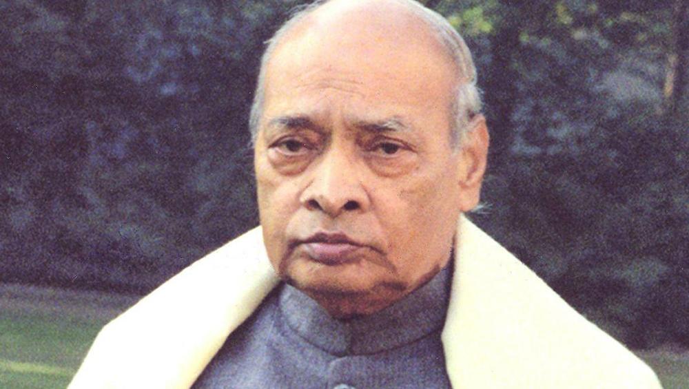Former PM PV Narasimha Rao (Photo Credits: PTI)