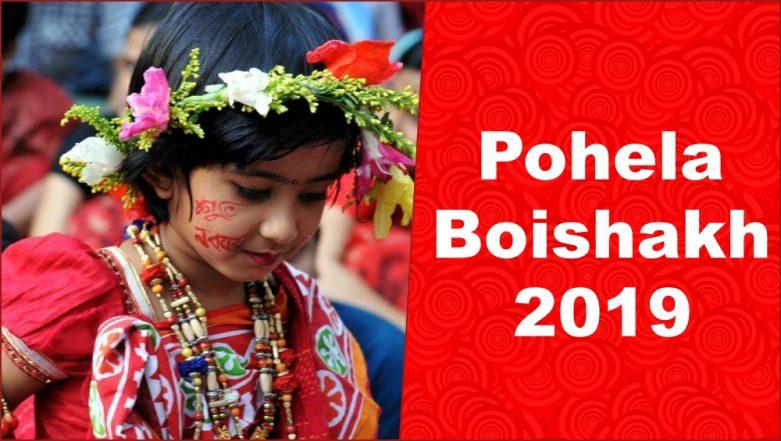Poila Baisakh (Pohela Boishakh) 2019 Date: Know History & Significance Behind the Celebration of Bengali New Year