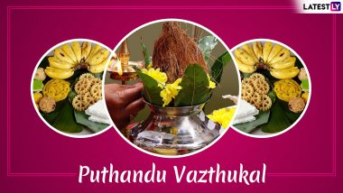Puthandu Vazthukal Images & HD Wallpapers for Free Download Online: Wish Happy Tamil New Year 2019 With GIF Greetings & WhatsApp Sticker Messages
