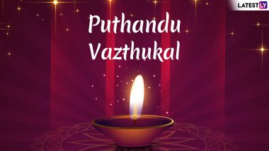 Puthandu 2020 Greetings Puthandu Vazthukal Hd Images Whatsapp Stickers Gifs Facebook Photos Sms Messages To Send Tamil New Year Wishes Latestly