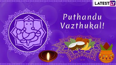 Happy Puthandu 2019 Wishes: WhatsApp Stickers, Messages, Puthandu Vazthukal GIF Images, SMS & Photos to Send Tamil New Year Greetings