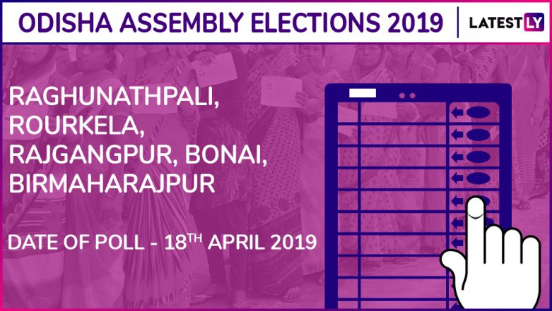 Raghunathpali, Rourkela, Rajgangpur, Bonai, Birmaharajpur Assembly Election Results 2019 in Odisha: Check List of Winning Candidates