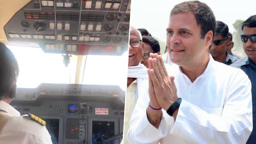 Rahul Gandhi's Flight Develops Technical Snag, Congress Chief Announces Delay In Campaign Schedule Via Video; DGCA To Probe Incident