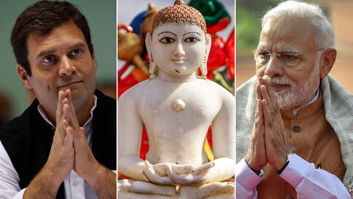 Mahavir Jayanti 2019: PM Narendra Modi, Rahul Gandhi and Others Wished People on Auspicious Day